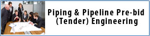piping_pipeline